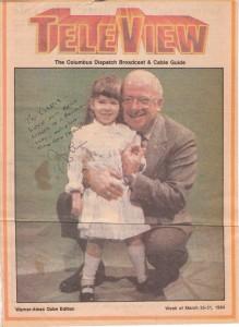 Christina and Jimmy Crum, circa 1984