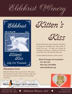 KittensKiss